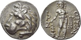 The Oitaioi