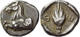 Thessalian League