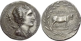 Euboea, Eretria