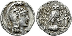 ATTICA. Athens. Tetradrachm (108/7 BC). New Style Coinage. Eumelos, Kalliphon and Hera [...], magistrates.