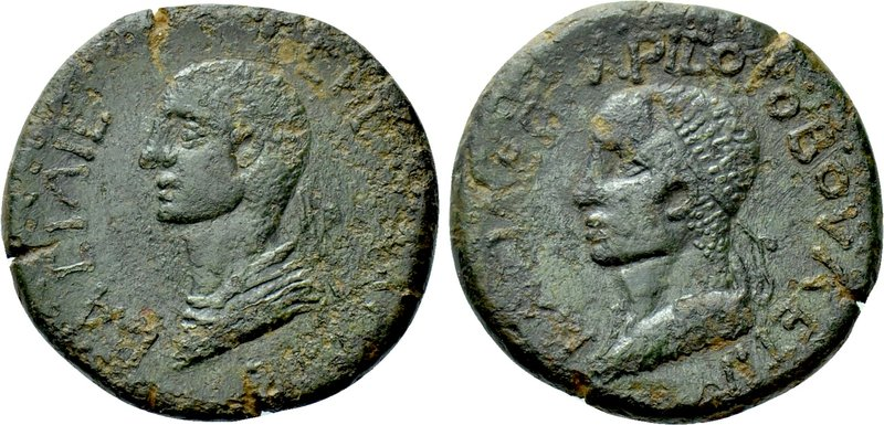 KINGS OF ARMENIA MINOR. Aristobulus with Salome (54-92). Ae. Dated RY 13 (66/7)....