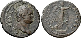 TITUS (Caesar, 69-79). As. Rome.