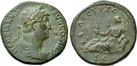 "HADRIAN (117-138). As. Rome. ""Travel Series"" issue."