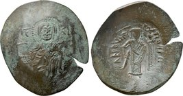 LATIN EMPIRE (1204-1261). Trachy. Constantinople. Large module.