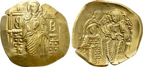 MICHAEL VIII PALAEOLOGOS (1261-1282). GOLD Hyperpyron. Constantinople.