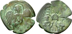 ANDRONICUS II PALAEOLOGUS with MICHAEL IX (1282-1328). Trachy. Constantinople.