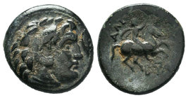 "Kings of Macedon. Alexander III ""the Great"" 336-323 BC. Bronze Æ  Condition: Very Fine  Weight: 3.65gr Diameter: 20.52mm"