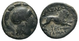 KINGS OF THRACE. Lysimachos, 305-281 BC. Bronze AE  Condition: Very Fine  Weight: 5.17gr Diameter: 18.93mm