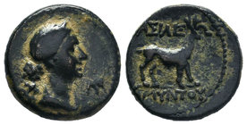 KINGS of GALATIA. Amyntas. 36-25 BC. Æ  Condition: Very Fine  Weight: 4.96gr Diameter: 18.86mm