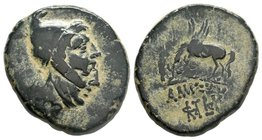 Pontos, Amisos . Time of Mithradates VI Eupator, circa 85-65 BC. AE Bronze  Condition: Very Fine  Weight: 12.85gr Diameter: 25mm  From a Private UK Co...