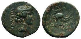 BITHYNIA. Nicaea. Augustus (27 BC-AD 14). Thorius Flaccus, pcorconsul.  Condition: Very Fine  Weight: 3.25gr Diameter: 20.09mm  From a Private UK Coll...