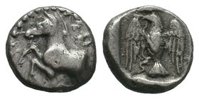 Kings of Thrace, Sparadokos, c. 445-435 BC. AR Diobol   Condition: Very Fine  Weight: 1.33gr Diameter: 10.38mm  From a Private DUTCH Collection.