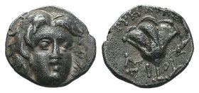 Islands of Caria, Rhodes, c. 170-150 BC. AR Hemidrachm   Condition: Very Fine  Weight: 1.16gr Diameter: 11.48mm  From a Private DUTCH Collection.