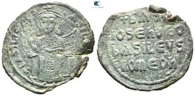 Basil I the Macedonian AD 867-886. Constantinople. Follis Æ