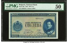 Bulgaria Bulgaria National Bank 100 Leva 1925 Pick 46a PMG About Uncirculated 50.   HID09801242017