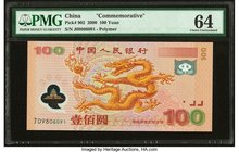 China People's Bank of China 100 Yuan 2000 Pick 902 Commemorative PMG Choice Uncirculated 64.   HID09801242017