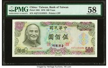 China Bank of Taiwan 500 Yuan 1976 Pick 1985 PMG Choice About Unc 58.   HID09801242017