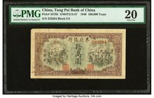 China Tung Pei Bank of China 100,000 Yuan 1949 Pick S3765 PMG Very Fine 20. Rust.  HID09801242017