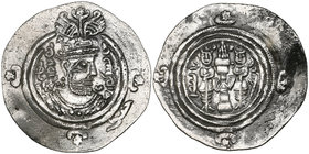 ARAB-SASANIAN, YAZDIGERD III TYPE Drachm, NAR (Narmashir), YE 20 (=31h) Obverse: In second quadrant of margin: jayyid Weight: 4.02g References: Qaseer...