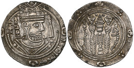 ABBASID GOVERNORS OF TABARISTAN, MUHAMMAD (fl. 147h) Hemidrachm, Tabaristan 147h Obverse: Muhammad - ibn amir al-mu'minin before bust and in second qu...