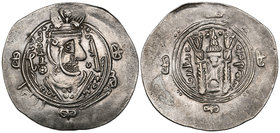 ABBASID GOVERNORS OF TABARISTAN, QUDAID (fl. 175h) Hemidrachm, Tabaristan PYE 140 (=175h) Weight: 2.02g Reference: Malek 137. Almost extremely fine an...