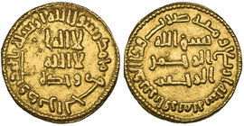 UMAYYAD, TEMP. YAZID II (101-105h) Dinar, Ifriqiya 104h Weight: 4.22g References: SICA 2, 336, same dies; Album 134A; Bernardi 44Ca; Walker – Some obv...
