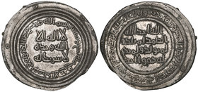 UMAYYAD, TEMP. 'ABD AL-MALIK B. MARWAN (65-86h) Dirham, Bihqubadh al-A'la 79h Weight: 2.50g Reference: Klat 194, same dies. Slightly clipped and minor...