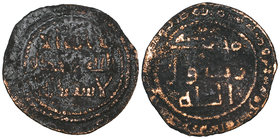 UMAYYAD, TEMP. HISHAM (105-126h) Fals, al-Mansura 122h Weight: 1.44g References: Album A204; cf SARC auction 32, 13 September 2018, lot 249. Fair to f...