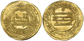 ABBASID, AL-MU'TADID (279-289h) Dinar, Harran 288h Obverse margin: decade written correctly as thamanin Weight: 4.26g Reference: Bernardi 211Hj. Good ...