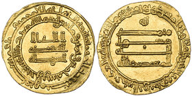 ABBASID, AL-MU'TADID (279-289h) Dinar, Harran 288h Obverse margin: decade reads thaman, 'eight,' instead of thamanin, 'eighty.' Weight: 3.75g Referenc...