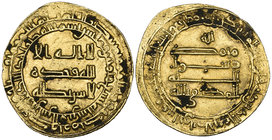 ABBASID, AL-MUKTAFI (289-295h) Dinar, Ra's al-'Ayn 289h Weight: 4.23g Reference: Bernardi 226Hl, citing a single example of this mint and date. Some s...