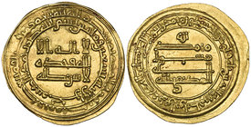 ABBASID, AL-MUKTAFI (289-295h) Dinar, Harran 290h Weight: 3.67g Reference: Bernardi 226Hj. Almost extremely fine and rare 