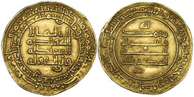 ABBASID, AL-MUKTAFI (289-295h) Dinar, al-Rafiqa 291h Obverse field: citing Wali al-dawla below Weight: 4.12g Reference: Bernardi 228Hn RRR, citing a s...