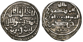 KINGS OF MERTOLA AND SILVES, SIDRAY B. WAZIR (546-552h) Qirat, Shilb (Silves), undated Obverse: ibn Wazir in third line Reverse: mint-name Shilb in fi...