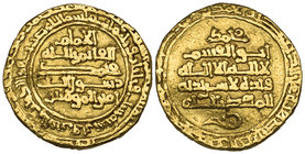 FATIMID, AL-QA'IM (322-334h) Posthumous dinar, al-Qayrawan 336h Weight: 4.18g Reference: Nicol 149. Almost very fine and very rare. This is the latest...