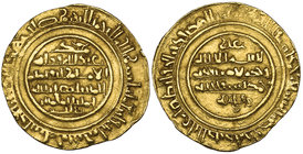 FATIMID, AL-MUSTANSIR (427-487h) Dinar, 'Akka 485h Weight: 3.41g Reference: Nicol 2038. Struck from rusty dies, very fine or better and very rare 