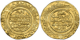 FATIMID, AL-MUSTA'LI (487-495h) Dinar, 'Akka 488h Obverse margin: pellet above d of duriba Weight: 3.42g References: Nicol 2408 = SICA 6, 739, same di...