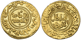 SELJUQ OF RUM, GHIYATH AL-DIN KAYKHUSRAW II (634-643h) Dinar, Qunya 635h Weight: 4.48g References: Album 1215; Broome 234. Some die rust, almost extre...