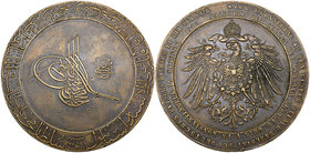 OTTOMAN, MEHMED V (1327-1336h / AD1909-1918) Bronze medal, 64.8mm, commemorating the visit of Kaiser Wilhelm II to Constantinople, 1335h/AD1917 Obvers...