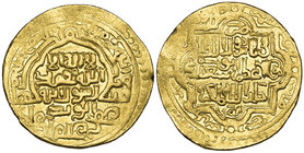 ILKHANID, ABU SA'ID (716-736h) Dinar, Shahr Firuzan 719h Weight: 7.66g References: Diler type 488 (unrecorded in gold). Slightly wavy flan, very fine ...