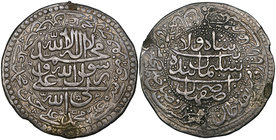 SAFAVID, SULAYMAN I (1079-1105h) Silver 5-abbasi or 20-shahi, Isfahan 1099h Reverse field: ruler's name, mint and date engraved in naskhi script Weigh...