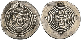 ARAB-SASANIAN, 'Abdallah b. 'Amir, drachm, DAP (Fasa) 43YE, 3.69g (cf SCC 31, mint-name as 'DP'), very fine and scarce 