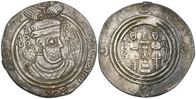 ARAB-SASANIAN, Ziyad b. Abi Sufyan, drachm, DA (Darabjird) 43YE, 2.78g (SICA 1, 239ff), evenly clipped, good fine and scarce 