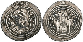 ARAB-SASANIAN, 'Ubaydallah b. Ziyad (54-64h), drachm, SYWKAN (unidentified mint) 63h, 2.76g (SICA 1, 382), clipped, otherwise very fine, rare 