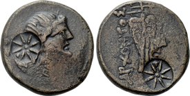 KINGS OF BOSPOROS. Asander, as Archon. Ae Obol (Circa 47-43 BC).
