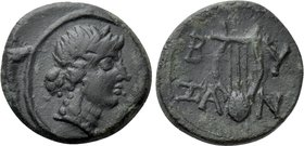 THRACE. Byzantion. Ae (1st century).