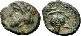 KINGS OF THRACE. Saratokos (Circa 444-424 BC). OAe.