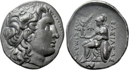 KINGS OF THRACE (Macedonian). Lysimachos (305-281 BC). Tetradrachm. Klazomenai.