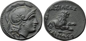 KINGS OF THRACE (Macedonian). Lysimachos (305-281 BC). Ae.
