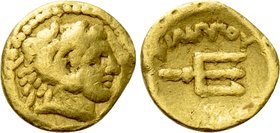 KINGS OF MACEDON. Philip II (359-336 BC). GOLD 1/8 Stater. Pella.